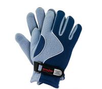 Перчатки защитные «RPOLTRIAN [NJN]»