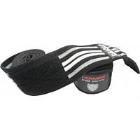 Бинты для колен атлетические Power System Черный:серый
