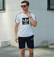 Мужской комплект футболка шорты-костюм спортивный Adidas Турция белый. Живое фото (летний комплект мужской)