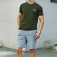Мужской комплект футболка шорты-костюм спортивный Puma Турция хаки. Живое фото (летний комплект мужской)