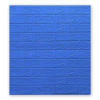 3Д панель декоративная стеновая Кирпич Синий (самоклеющиеся 3d панели для стен оригинал) 700x770x5 мм, фото 1