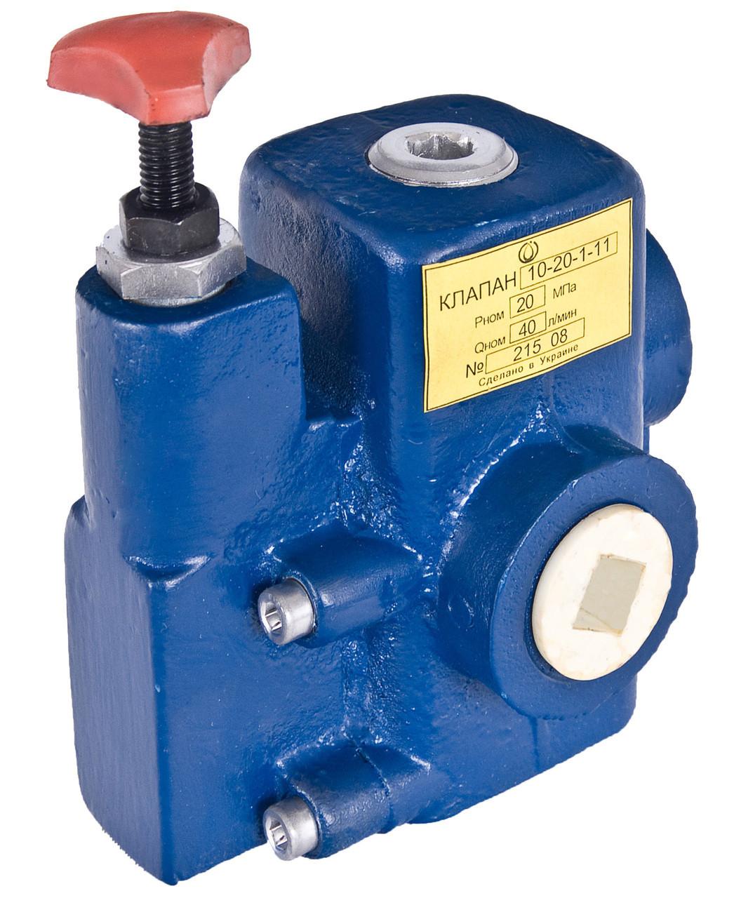 Гидроклапан М-КП 10-20-1-11