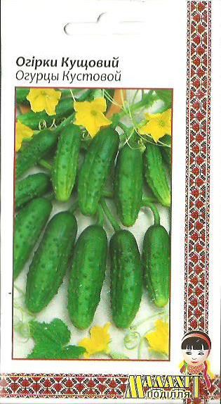 Семена огурец Кустовой 0.5г Зеленый (Малахiт Подiлля)