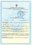 Покупка воды в магазине Борисполь без on-line ПН,ВТ,ЧТ,ПТ, фото 3