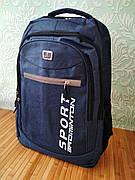 Шкільні рюкзаки | Шкільний портфель | Портфель | Ранець | Ранці | Рюкзак спортивний | Рюкзак в дорогу |