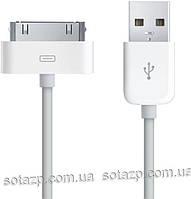 Шнур USB I-Phone 3G, 4S, i-Pad