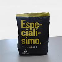 Кофе Especialisimo зерно 500 гр