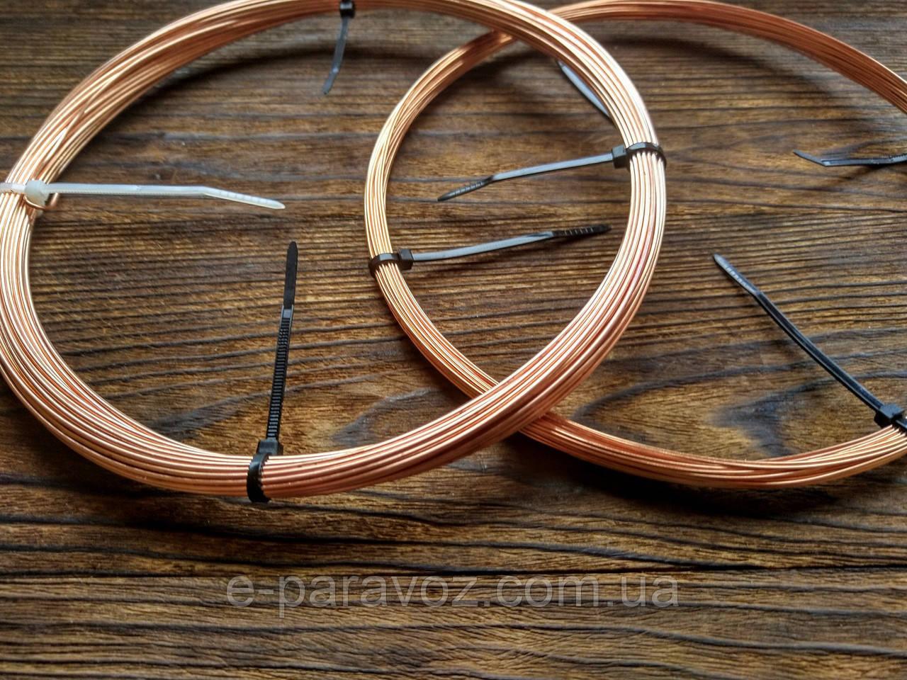 Медь 1.2 мм - 1 метр, медная проволока для рукоделия, бисера, бижутерии