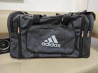 Мужская сумка-трансформер с логотипом из текстиля 54*27*27 см