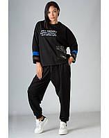 Спортивный костюм SONESTA с полупрозрачными вставками черный XS (SN2730-31 black)