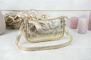 """Сумка женская. Кожаная сумочка """"Джулс"""". мягкая кожа, цвет Золотистый"""