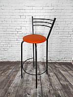 Стул барный, для барной стойки, для кафе, высокий стул