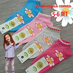Носки детски с сеткой, с цветочками, для девочки, ЕКО, р.16(5-6), случайное ассорти 30031793