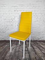 """Стул """"Комфорт"""" в желтом цвете, для гостиной, офиса, кафе, баров, ресторанов, кухни, кухонный, мягкий"""