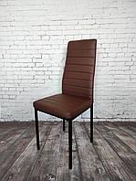 """Стул """"Комфорт"""" в коричневом цвете, для гостиной, офиса, кафе, баров, ресторанов, кухни, кухонный, мягкий"""