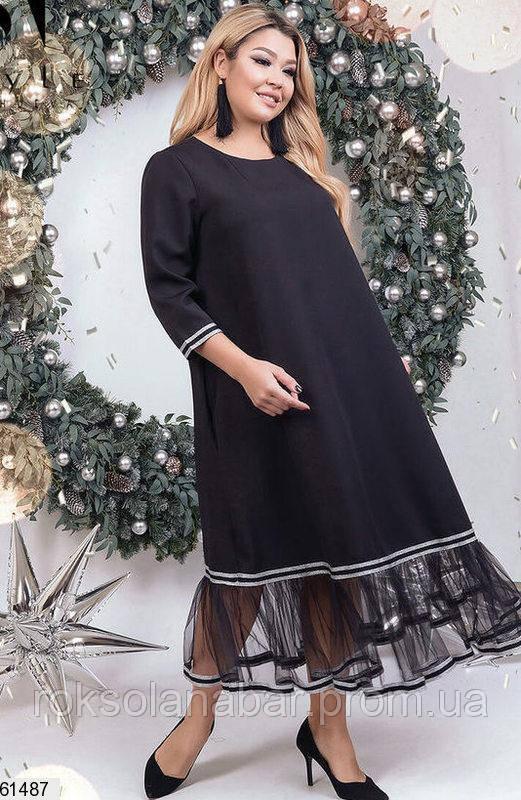 Сукня максі XL чорного кольору з сіточкою внизу