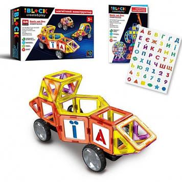 Детский конструктор магнитный с наклейками и геометрическими фигурами Магнитный конструктор ребенку от 3-х лет