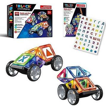 Магнитный конструктор с буквами украинского алфавита и цифрами Конструктор 32 детали магнитный для детей