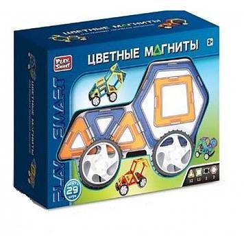 Разноцветный детский магнитный конструктор Магнитный конструктор 29 деталей Детский игровой конструктор магнит