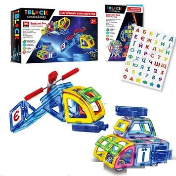 Конструктор магнит Детский магнитный конструктор наклейки с буквами украинского алфавита и цифрами 96 деталей