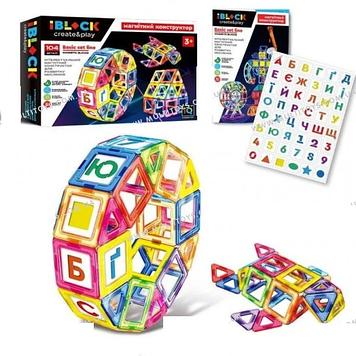 Магнитный конструктор для ребенкас буквами украинского алфавита и цифрами Конструктор магнит 104 детали