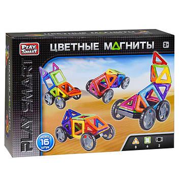 Детский игрушечный магнитный конструктор Магнитный конструктор-транспорт Конструктор магнитный 16 деталей