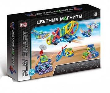 Магнитный конструктор Play Smart 54 детали Конструктор с магнитными деталями Конструктор магнитный детский