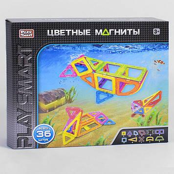 Детская игрушка магнитный конструктор 36 элементов Магнитный конструктор для детей Конструктор на магнитах