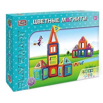 Детский магнитный конструктор Цветные магниты 64 детали Конструктор для детей от 3-х лет Магнитный конструктор