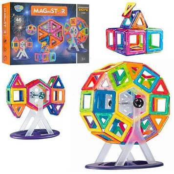 Конструктор магнитный MAGniSTAR колесо Магнитный конструктор 46 деталей Детский конструктор на магнитах