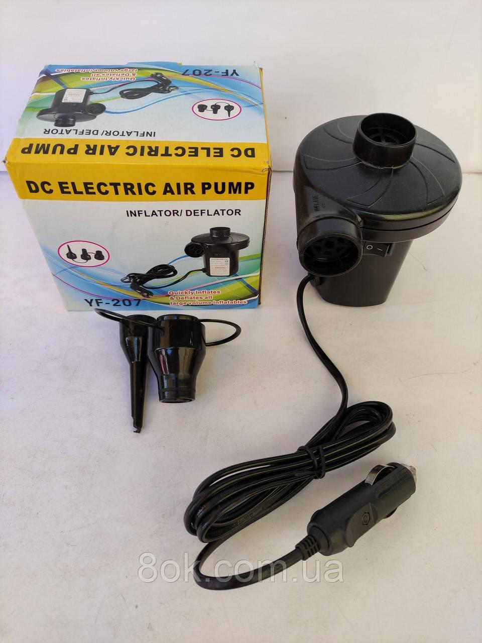 Автомобільний насос для матраців Air Pump YF-207