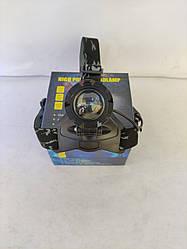 Ліхтарик налобний BL-2188B T6