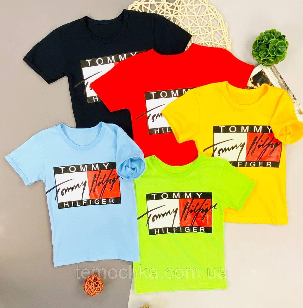 Стильна футболка на літо для хлопчика або дівчинки Томмі Хілфигер