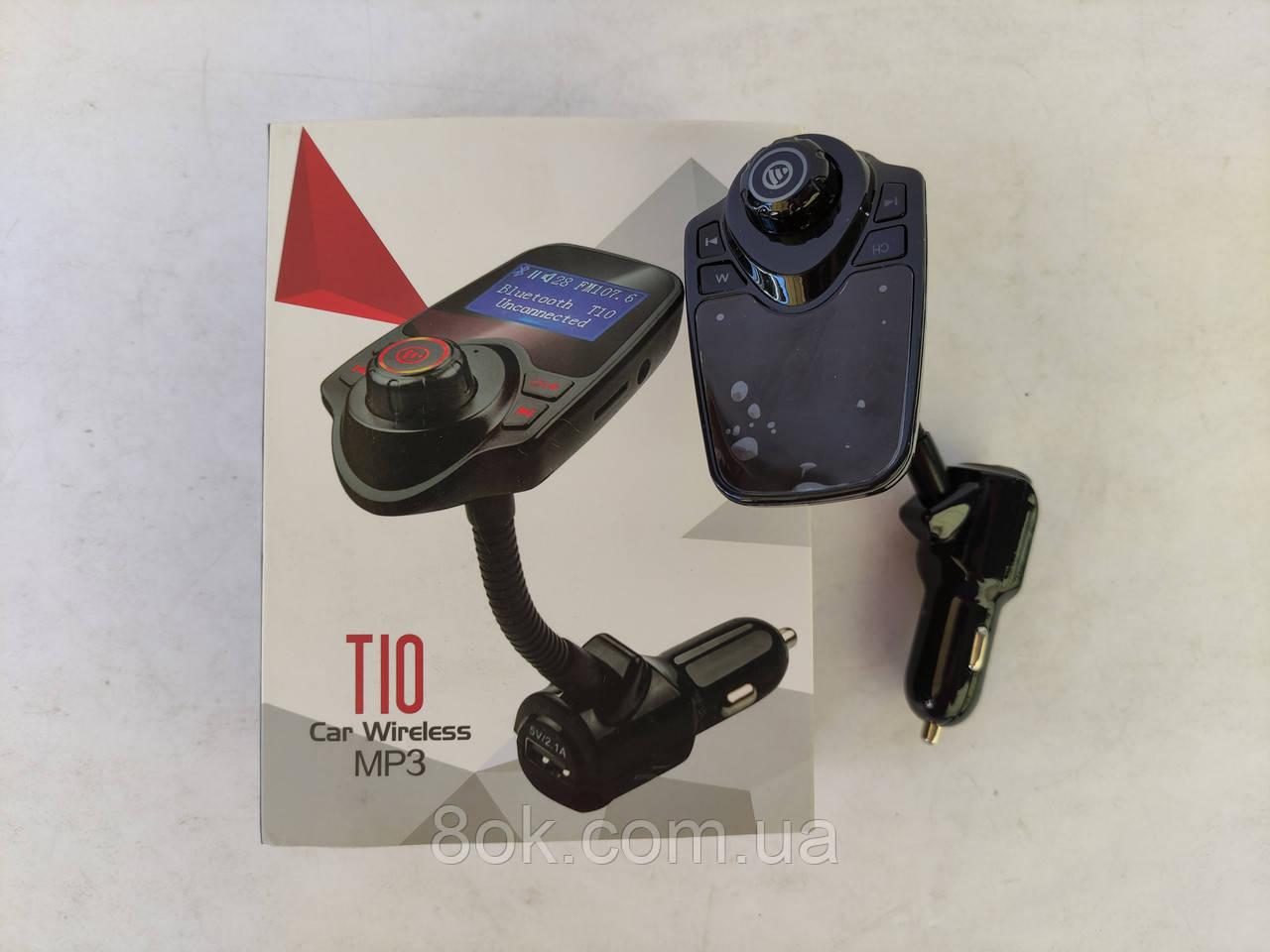 FM трансмітер модулятор MP3 T10