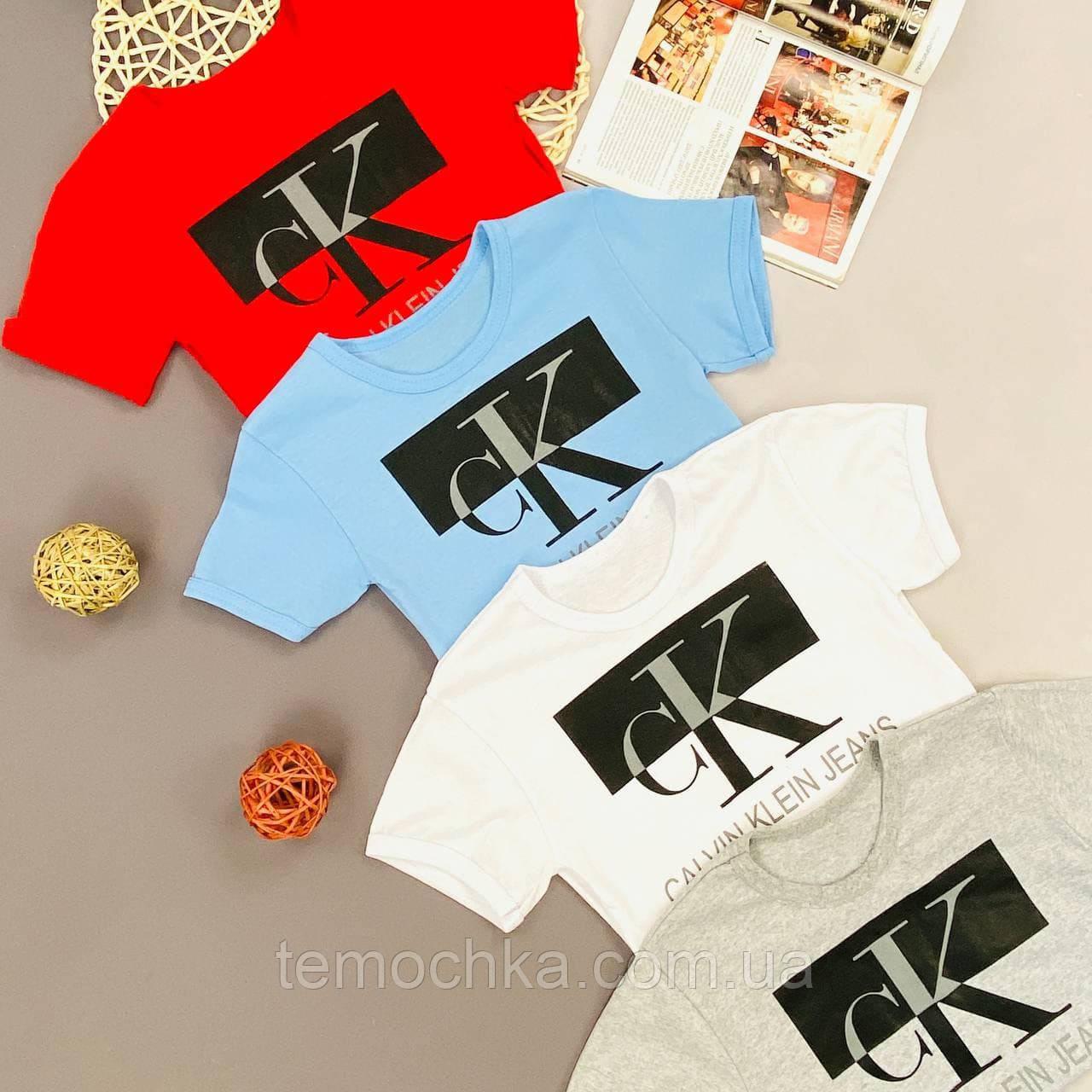 Стильна футболка на літо для хлопчика або дівчинки Кельвин Кляйн