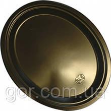 Овальная тарелка одноразовая пластиковая 260 mm Черная (50 шт)  белая мелкая (не глубокая)  для второго