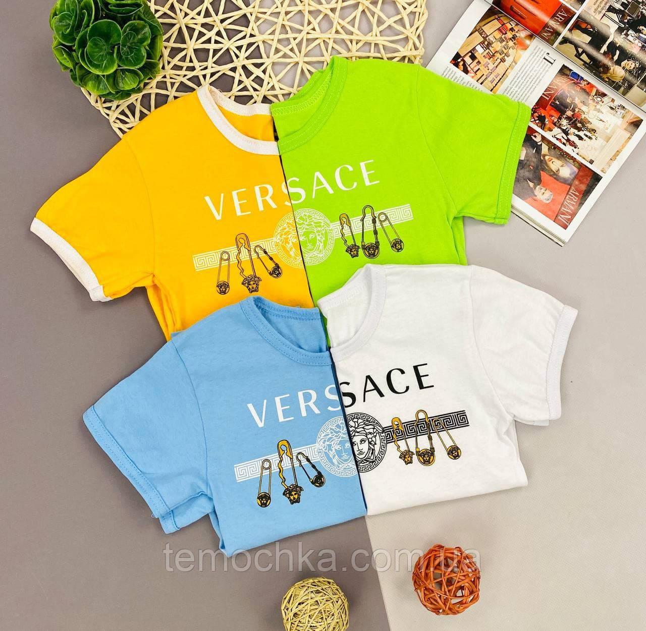 Стильная футболка на лето для мальчика или девочки Версаче