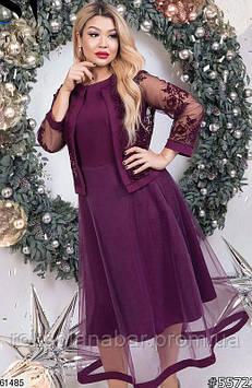 Сукня з піджаком кольору марсала з сіточкою з флока