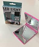 Мини зеркало для макияжа складное Travel Mirror Pink, Карманное зеркало с LED подсветкой на 8 светодиодов, фото 6