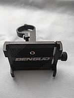 Велосипедний тримач для телефону Benguo