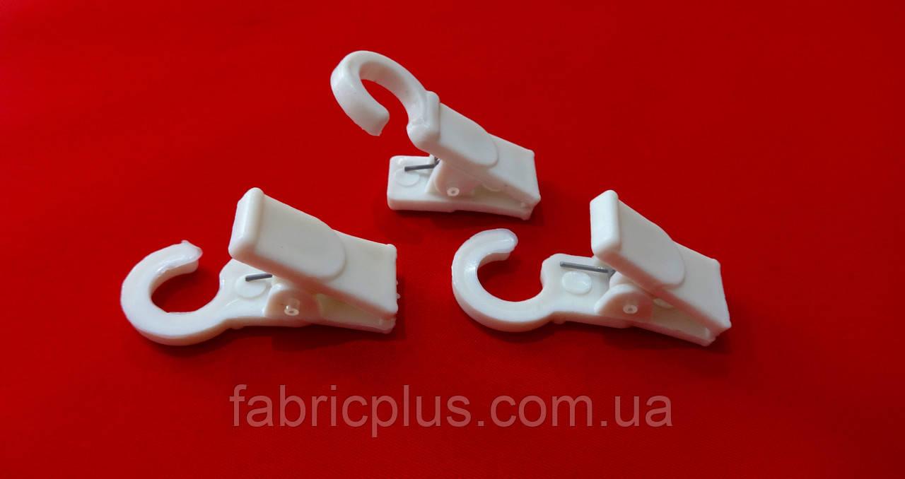 Прищіпка для карниза пластикова біла ( 2 види)