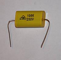Металлопленочные конденсаторы CL20 10мкф 250в (±10%)