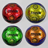 М'яч футбольний MEIK (TPU) для футболу