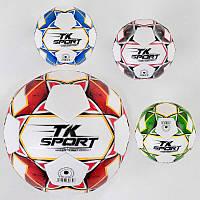 М'яч футбольний TK SPORT (№5, TPE) для футболу