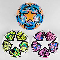 М'яч футбольний Star Toys (№5, PU) для футболу
