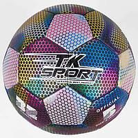 М'яч футбольний TK SPORT (мікроволокно) для футболу