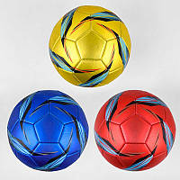 М'яч футбольний JIA YU TOY TRADE (№5, PU) для футболу