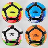 М'яч футбольний TK SPORT (PU) для футболу