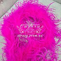 Боа страусиное однослойное, цвет фуксия, длина 1,9м