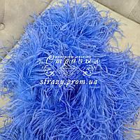Боа страусиное пятислойное, цвет кобальт, длина 1,9м